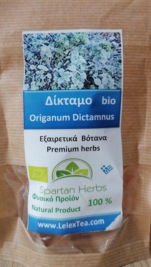 Δίκταμο Origanum dictamnus bio-tea