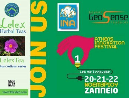 """Παρουσίαση """"Αγροδιατροφή/Υγεία"""" στο Athens Innovation Festival"""