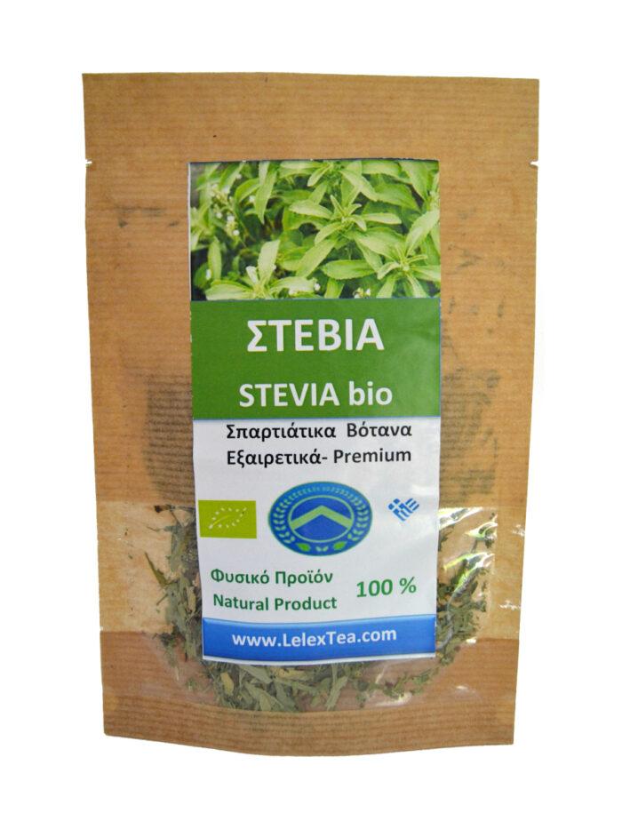 fila-stevia-leaves-bio