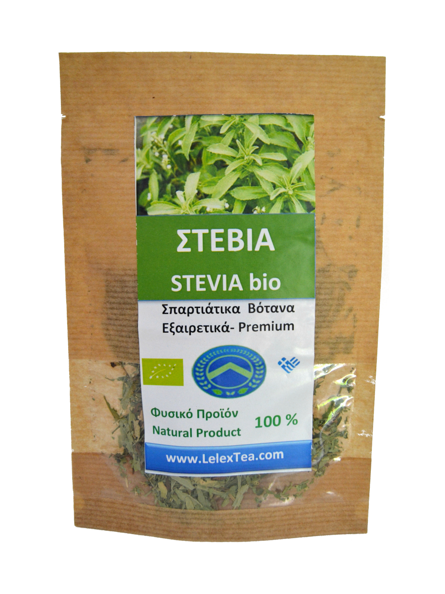 fila-stevia-leaves-bio