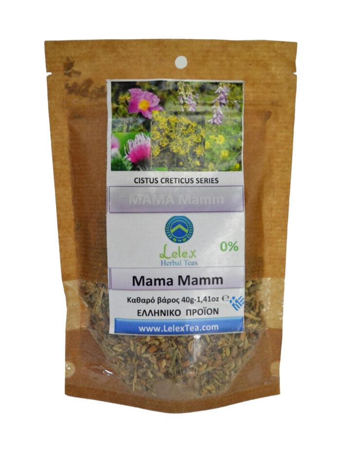 Mama-mamm-tsai-thilamou-breastfeeding-tea