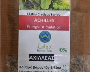 Achilles-herbal-tea-energy-stimulation