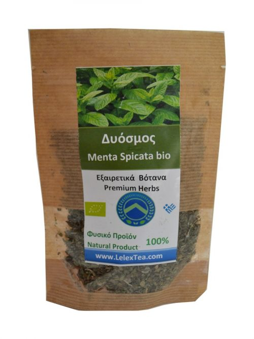 diosmos-biologikos-elinikos-menta-spicata-organic-bio