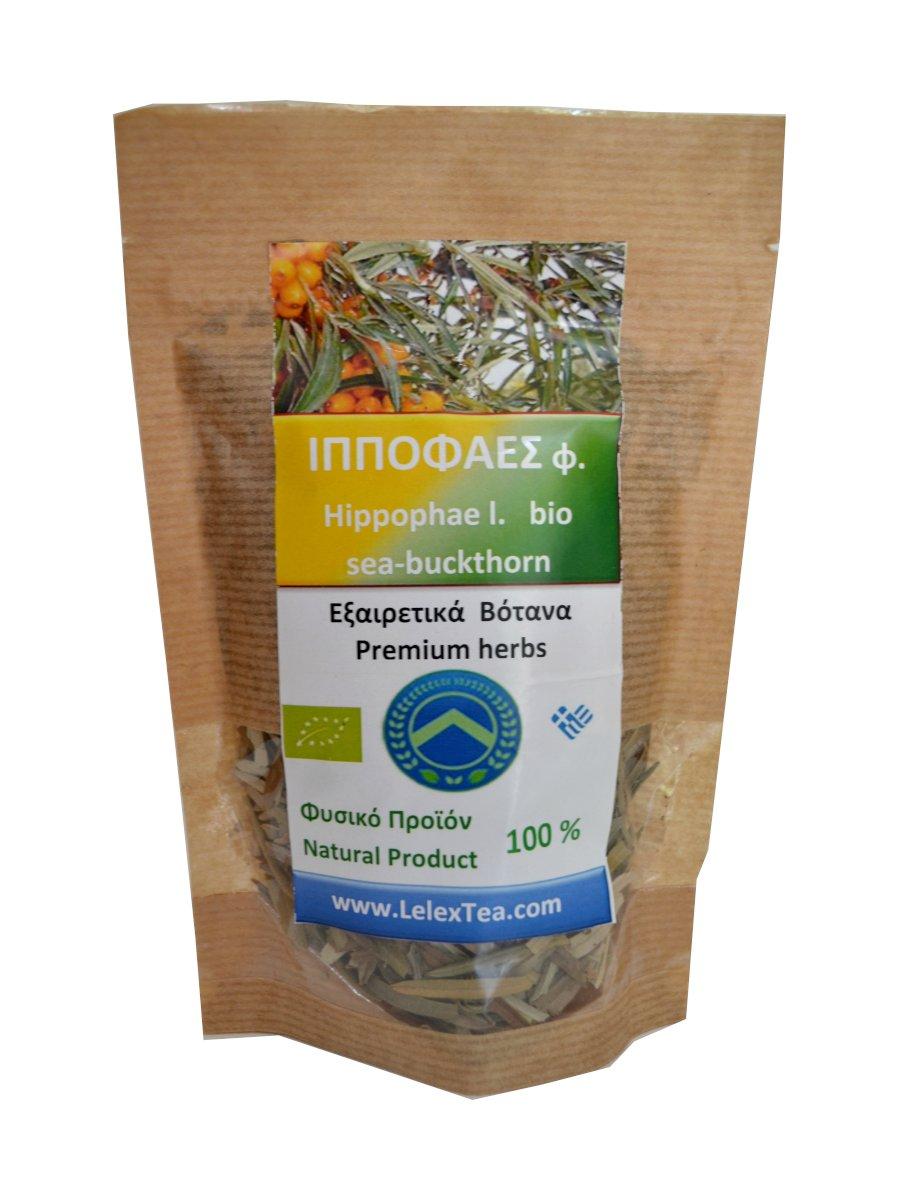 ipofaes-fila-elinika-biologika-hippophaes-organic-sea-bucktron-bio