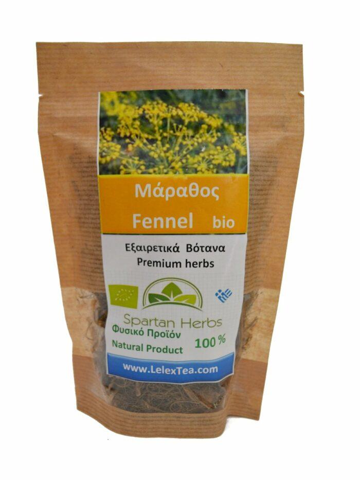 marathos-biologikos-elinikos-fennel-greek-organic-bio